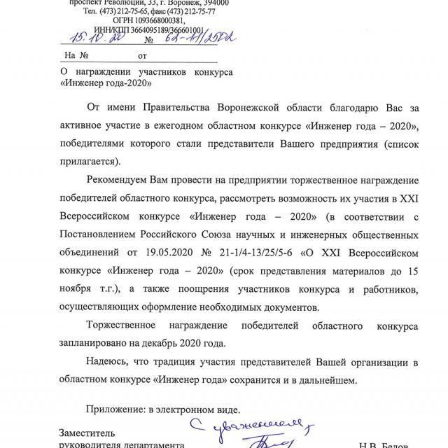 Разработка электродвигателей специального назначения Россия. Предприятие НТЦ Систэм