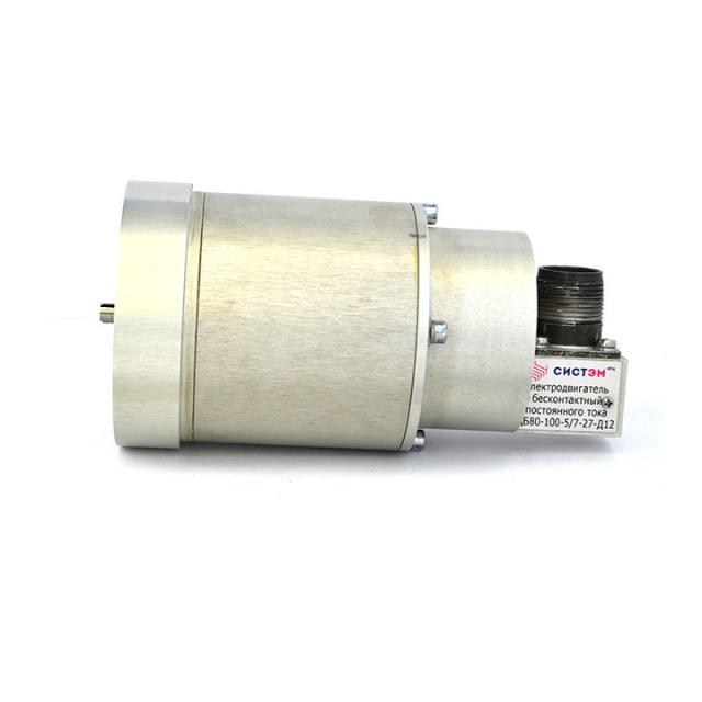 Электродвигатель бесконтактный постоянного тока ДБ. Разработка и проектирование электродвигателей